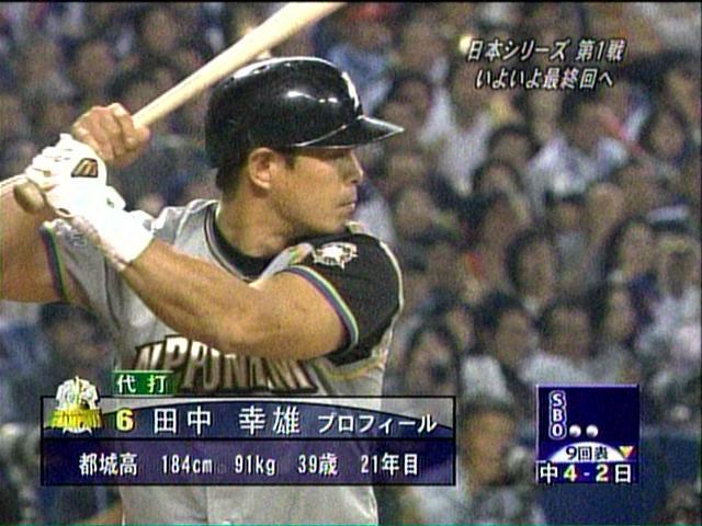 nihonshiri-zu001