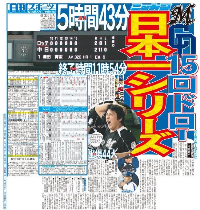 fukkoku-20101107mt-ogp_0