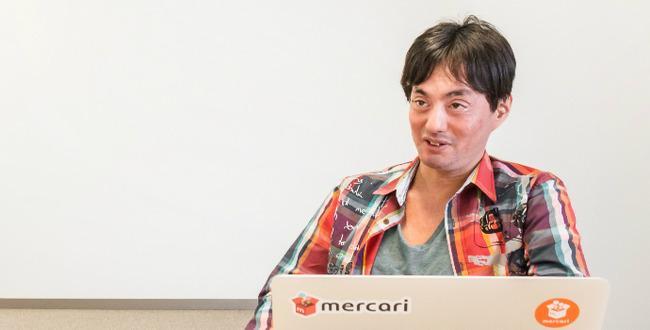 mercari_09