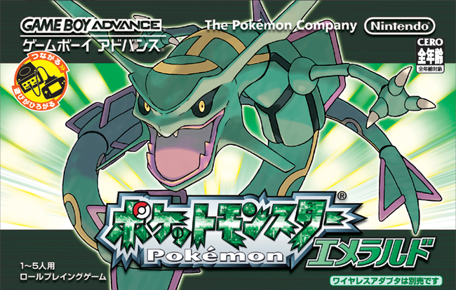 Emerald_Japanese_Cover