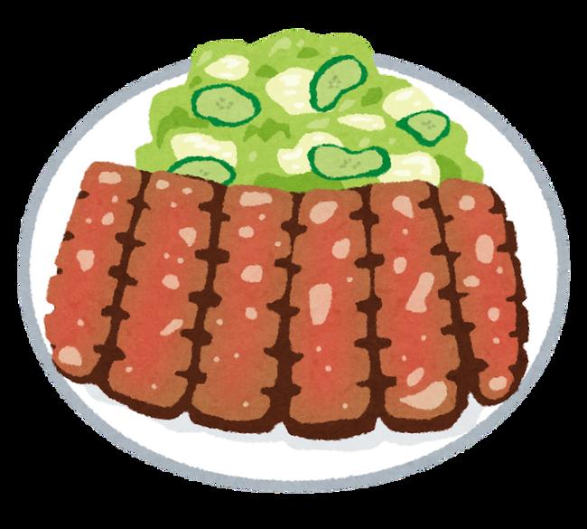 food_gyutan