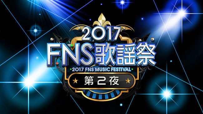FNS2logo_fixw_730_hq