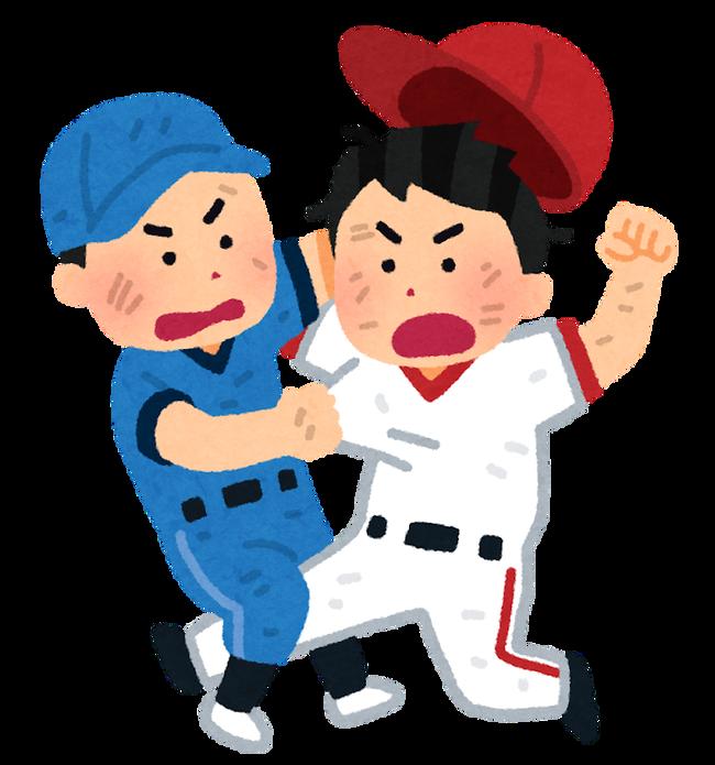 kenka_baseball_rantou (1)