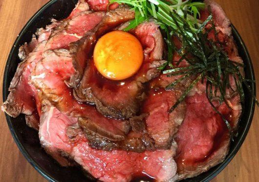 ローストビーフ丼-530x372