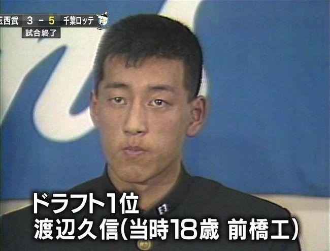 渡辺久信の画像 p1_34