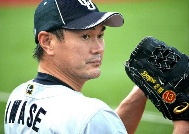 iwase-hitoki