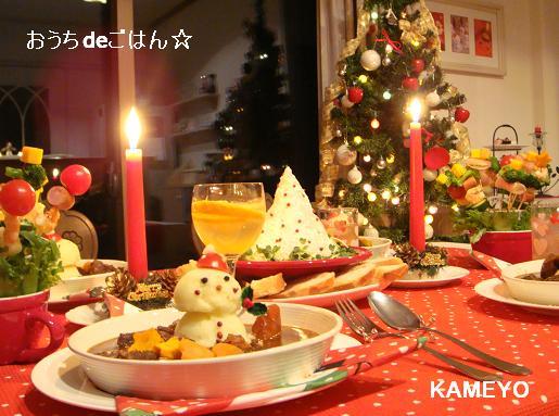 小学生のクリスマスディナー