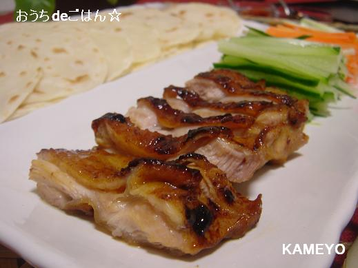 鶏もも肉 de 北京ダック風♪中華のおもてなしに~☆