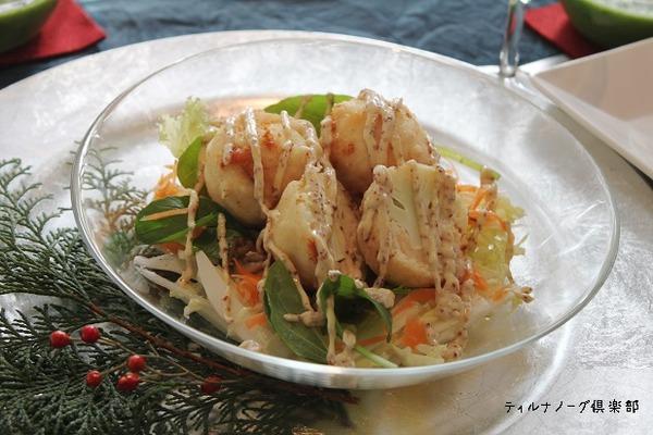 カリフラワー豆腐ボール