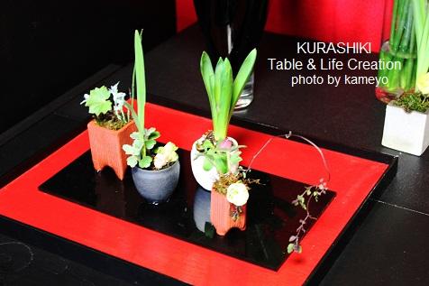 倉敷テーブルライフクリエーション