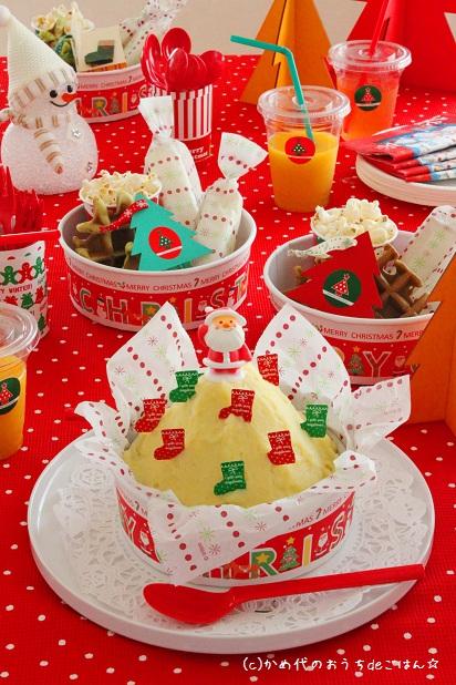 クリスマスのおやつパーティー ブログ