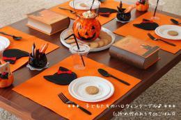 ハロウィンテーブル