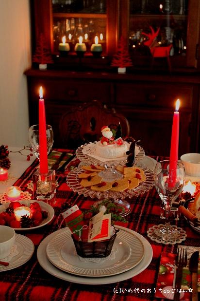 二人のクリスマスパーティー