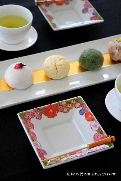 和菓子を楽しむ(黒との対比)2