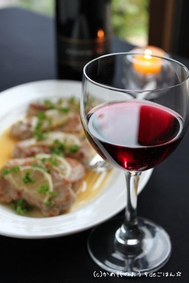 フィキモリ ワイングラス