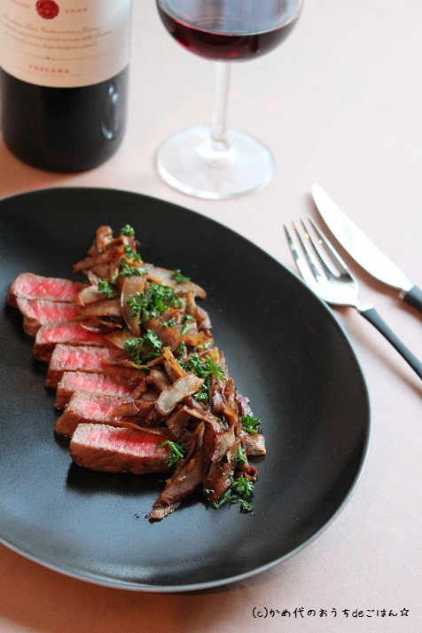 カリカリごぼうと牛のステーキ