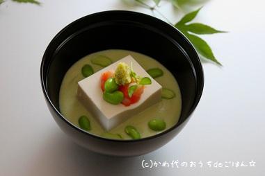 枝豆と豆乳のポタージュ