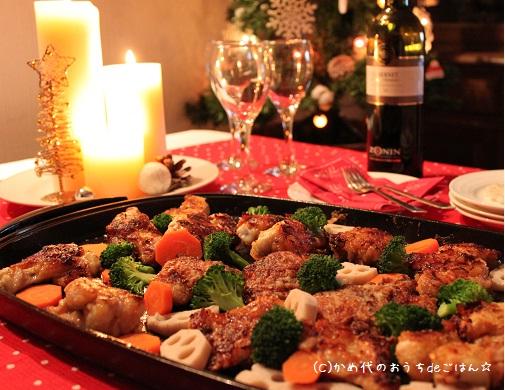 ホットプレートでクリスマス♪ 子どもが喜ぶチキン料理!  かめ