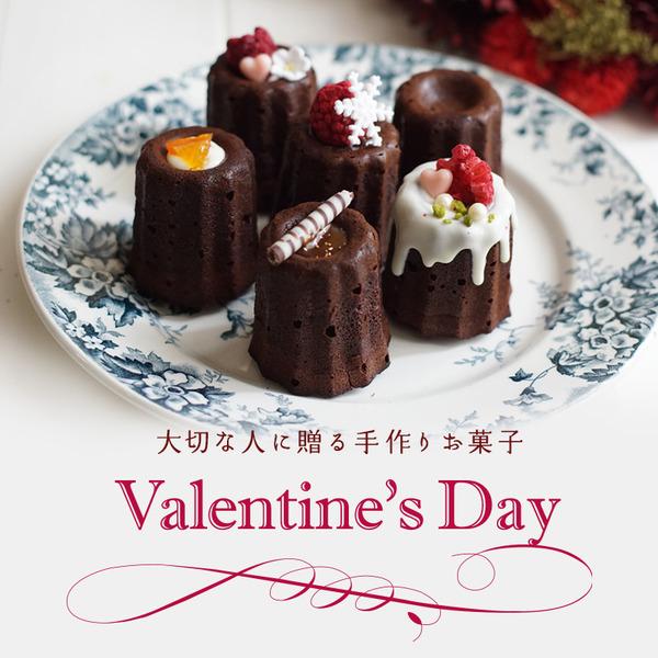 1208_banner_valentine2019_tw_v2