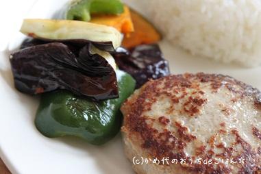 ハンバーグと焼き野菜