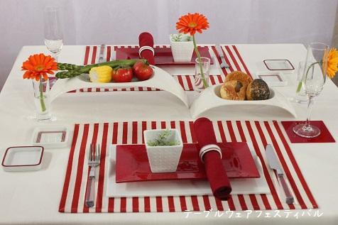 テーブルウェア2