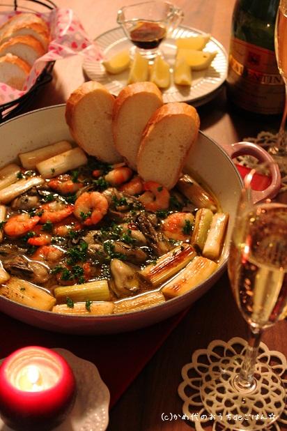 長葱と魚介のオイル煮