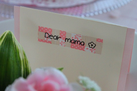 母の日のカード2