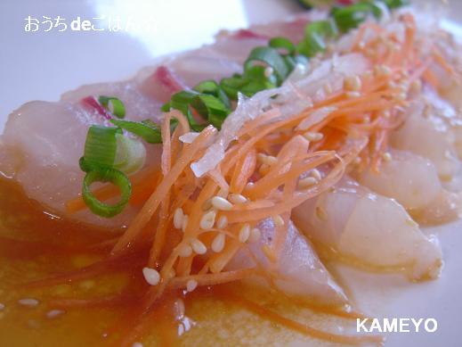 中華風鯛のカルパッチョ