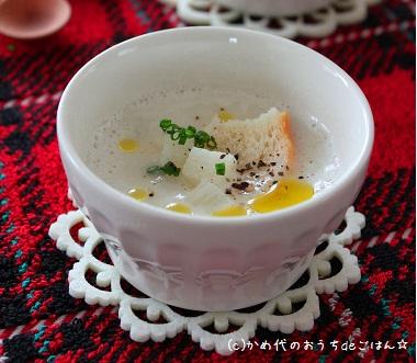 長芋のポタージュスープ