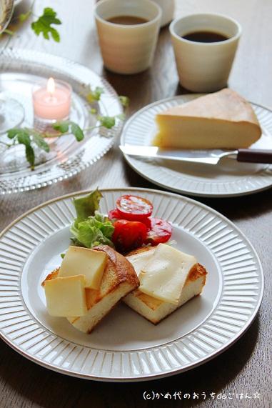 チーズのある食卓