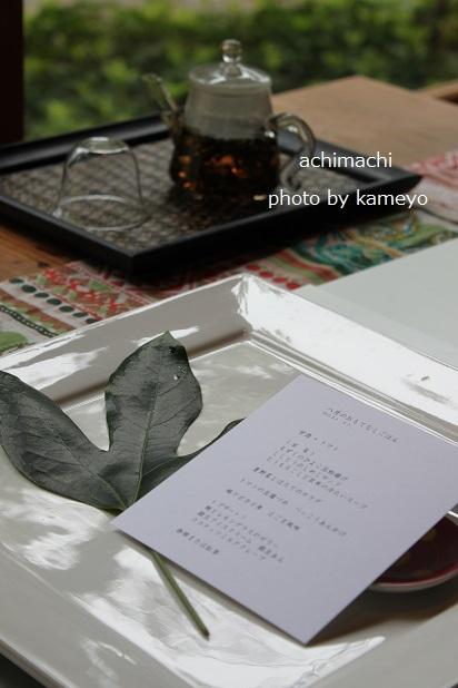 かめ代オフィシャルブログ「かめ代のおうちdeごはん」Powered by Ameba