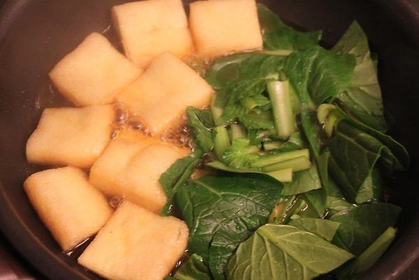 丼レシピ1