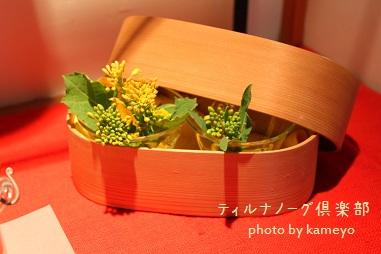 菜の花のお弁当