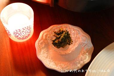ふきの葉味噌
