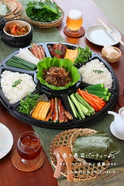 手巻き寿司パーティー