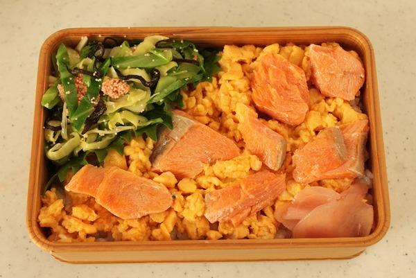 寿司詰め方3