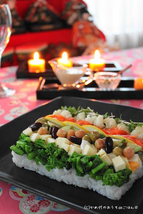 コブサラダ風洋風寿司
