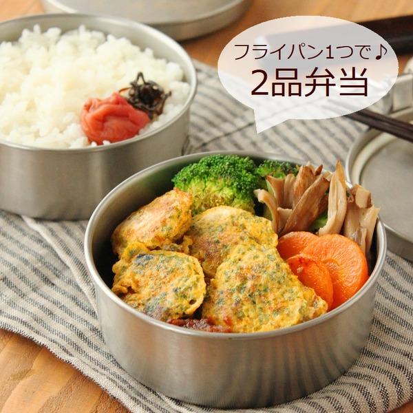 2品弁当レシピ