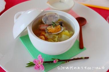 あさりと春キャベツの具だくさんスープ