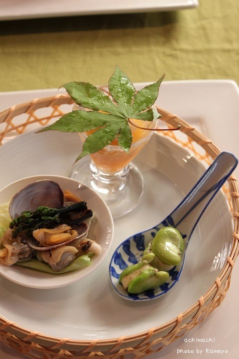 $かめ代オフィシャルブログ「かめ代のおうちdeごはん」Powered by Ameba-前菜