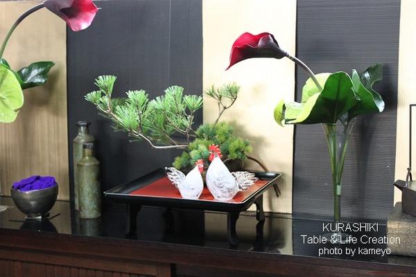 倉敷テーブル 鶏