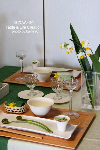 倉敷テーブル&ライフクリエーション3