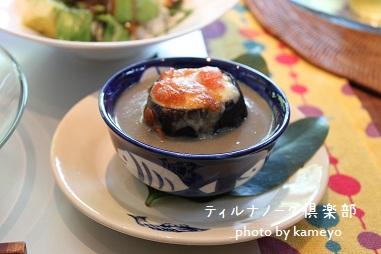 茄子のスープ