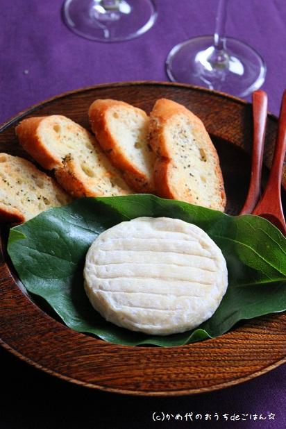 チーズ勉強中!