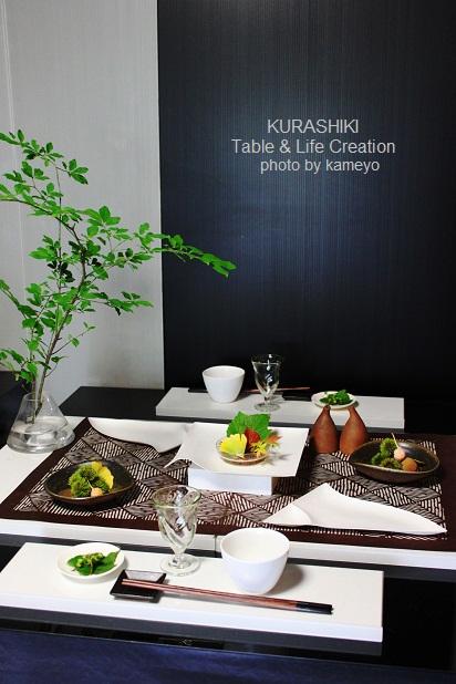 倉敷テーブル&ライフクリエーション