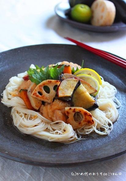 鶏と野菜の秋素麺