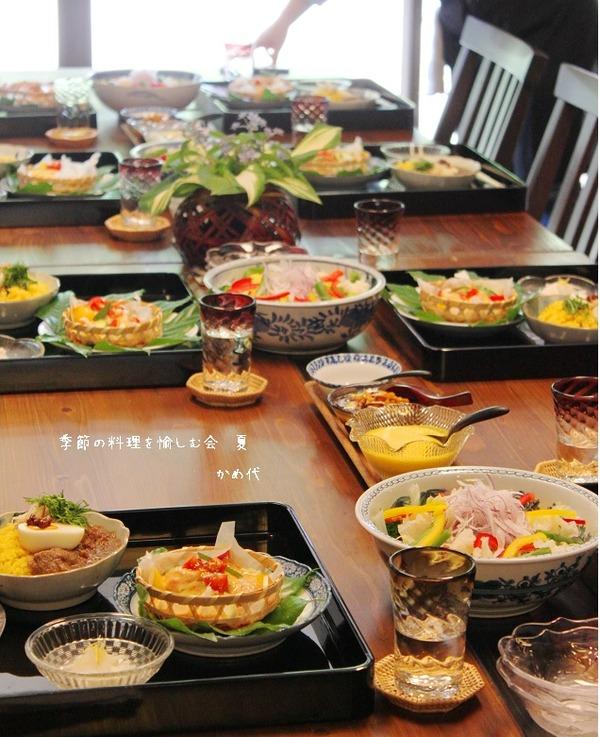季節の料理を愉しむ会