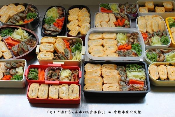 お弁当大集合!