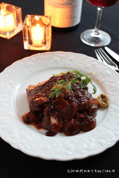牛コマ肉のステーキ 赤ワインソース