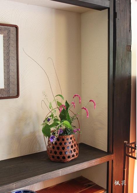 楓花の花1